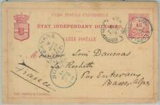 74631 -  Independent Congo - POSTAL HISTORY - Stationery Card H & G # 5  1891
