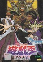 Yu-Gi-Oh! The Movie: Pyramid of Light (2004) English Sub _ Anime DVD _Region All