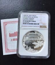"""NGC PF70 2015 Classical Garden Coin Medal """"GEYUAN"""" Silver 2oz Nice"""