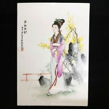 1980 exquisite hand-painted Chinese beauty porcelain board 1980年精美手绘美人瓷板画
