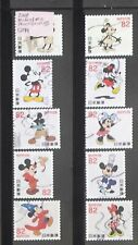 2018 Sakura #G199 Mickey & Minnie Greetings ¥82 10 Japan Stamps