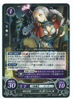Titania Fire Emblem 0 Cipher B03-008HN Mercenary Commander