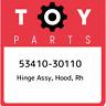 53410-30110 Toyota Hinge assy, hood, rh 5341030110, New Genuine OEM Part