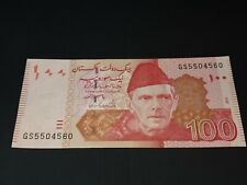 Pakistan. 100 Rupees. 2012. P48. UNC. See photos. *48
