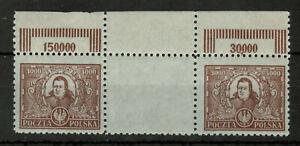 Poland 1923 KONARSKI Fi. 165 Stamps with Blank Field #4437