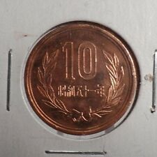 CIRCULATED DATE ?  10 YEN JAPANESE COIN 4
