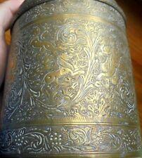 ancien tea box boite inde? bronze?cuivre?  gravé iznik. perse,?ottoman ?? india?