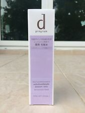 Shiseido D Program Vital Act Lotion I 125  ml