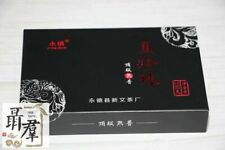 Yunnan Xin Wen black Puer tea Factory 2015 shu pu er Black Pearl   250g