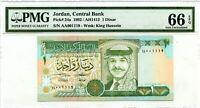 JORDAN 1 DINAR 1992 / AH1412 CENTRAL BANK PICK 24a PMG GEM UNC VALUE $72