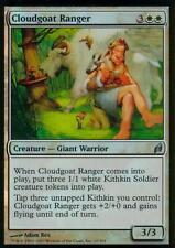Sylvan Ranger *CARTAPAPA* MAGIC MTG Ranger Sylvestre Foil DCI PROMO