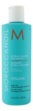 Moroccanoil Extra Volume Shampoo 8.5 oz 250 ml. Sealed Fresh