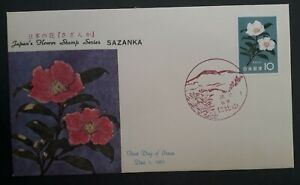 1961 Japan Flower Stamps Series  FDC ties 10Y stamp with cachet