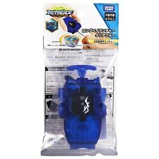 TAKARA TOMY B-137 BLUE Long BeyLauncher Beyblade BURST String Launcher