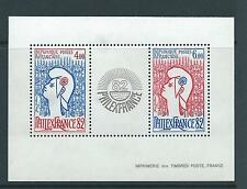 FRANCE 1982 PHILEXFRANCE 82 International timbres Exposition SG M/S 2538 MLH.