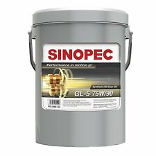 SINOPEC 75W90 SYNTHETIC EP GEAR LUBE - 35LB. (5 GALLON) PAIL