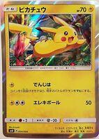 Pokemon Card Japanese - Pikachu 004/004 SM0 - Holo MINT
