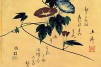 Utagawa Hiroshige Morning Glory Art Print Poster 24x36 inch