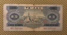 CHINA BANKNOTE P-867 Peoples Bank of China 1953 2YUAN
