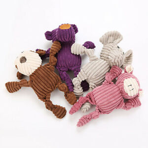LN_ EE_ CW_ New Pet Dogs Puppy Cute Elephant Shape Plush Doll Interactive Chew