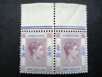 HONG KONG 1938 - 1948 stamps MNH Pair King George VI GB UK British Colonies & Te