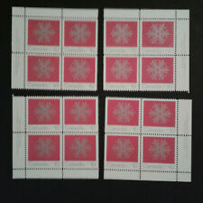 Canada #556, 1971, 10c, Snowflake, 4 Plate Blocks, mint NH