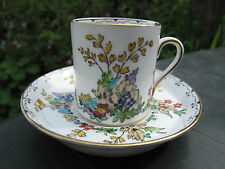 RARE VINTAGE ART DECO PLANT TUSCAN CHINA COFFEE CUP/CAN and SAUSER