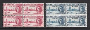 DOMINICA 1946 VICTORY SET IN BLOCKS OF FOUR NEVER HINGED MINT