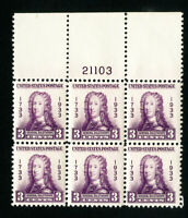 US Stamps # 726 Superb OG NH Wide Top PB of 6