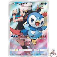 Pokemon Card Japanese - Dawn's Piplup CHR 052/049 SM11b - MINT