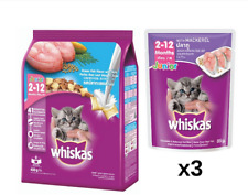 WHISKAS Pouch Junior Mackerel 85gm x 3 and WHISKAS Junior Ocean Fish 450g