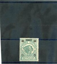 ITALIAN SOMALILAND Sc  71(MI 75)**F-VF NH $125