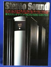 Stereo Sound No.113 Winter 1995  Japanese High End Audio Magazine in Japanese