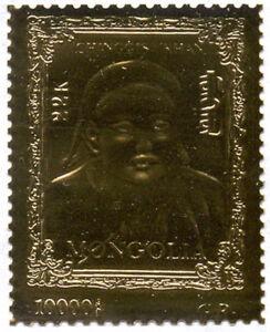Mongolia - 1996 MNH Genghis Khan stamp 2246C cv 60.00 Lot # 80