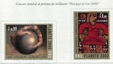 19684) UNITED NATIONS (Geneve) 2000 MNH** Nuovi** Our planet