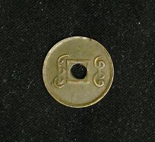 1906-08 China Kwangtung 1 Cash Y# 191