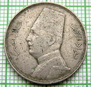 EGYPT FUAD 1935 - AH 1254 5 MILLIEMES
