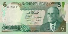 Tunisia P-68 5 dinars 1972 UNC