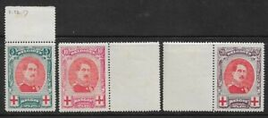 BELGIUM - 1915 - RED CROSS FUND SET OF 3 - SG 157/159 - LMM - CAT £120
