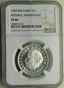 1964 Bulgaria 5 Leva silver coin, Republic Anniversary NGC Rated PF 68