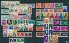 Sellos de 1 sello nuevo sin charnela (MNH)
