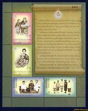 2011 THAILAND QUEEN GRAND MOTHER SRIVARINDIRA STAMP SOUVERNIR SHEETLET MNH (N54)