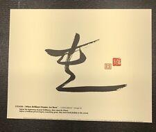 "Yunn Pann Art Print Calligraphy~Chaos ~ 8 1/2"" x 11"" Acid Free"