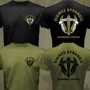 Hellenic Army Greece 1st Paratroopers Brigade Raider Special Forces T-shirt