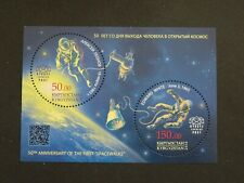 Kyrgyzstan Stamps Scotts MS s2216u 1st space walk  USSR and USA issued 2015 MNH.