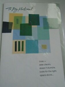 Father Father's Day Card Gibson To My Husband Loves Sees clearly