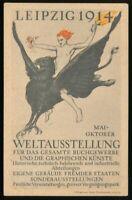 652413) Ausstellungskarte mit SST Weltausst. für Buchgewerbe Leipzig 1914