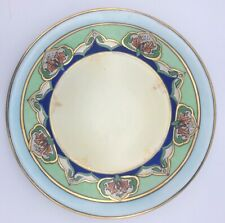 Art Deco hand Painted D&C France Plate Limoges 8.5""