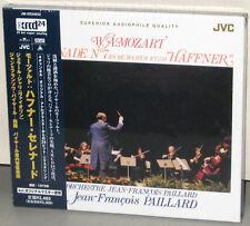 XRCD CD JMXR-24032: MOZART - Serenade No. 7 HAFFNER - PAILLARD - 2005 JAPAN SS