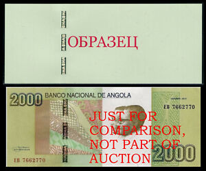 Test Note Specimen Goznak Russia for Angola 2000 Kwanzas 2012 with watermark